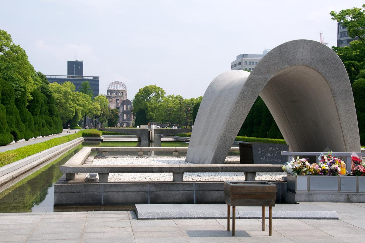 The Hiroshima Memorial.